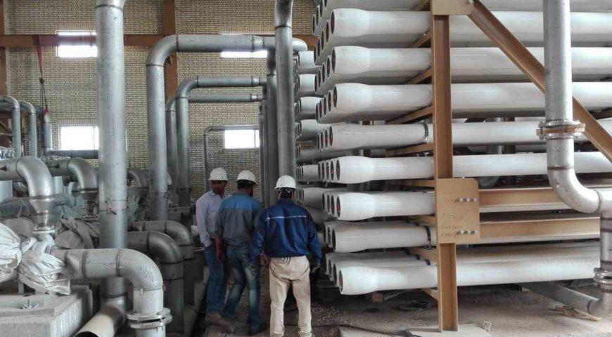 El Arish Desalination System